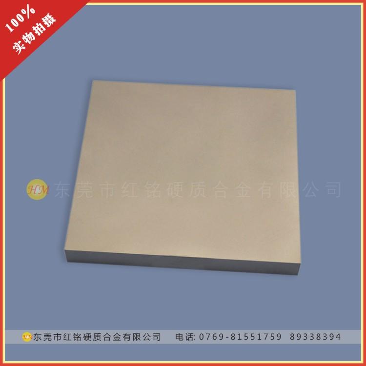 YL50钨钢板材