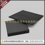 K20钨钢板材105*105*65