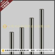 YG10X耐磨钨钢圆棒 精磨硬质合金棒材