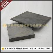 YG6钨钢板材硬质合金板