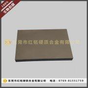耐磨硬质合金板材高硬度钨钢板