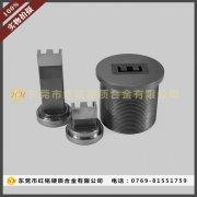 旋转压机模具磁性材料钨钢模具