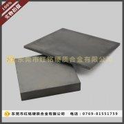K20硬质合金板材钨钢材料