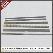 YG20C钨钢长条硬质合金薄片非标定制