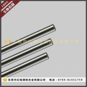钨钢模具棒料 YG15硬质合金圆棒
